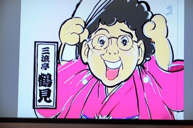 f:id:ikarikezuri:20160626154509j:plain