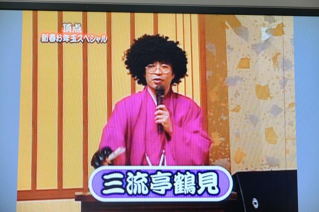 f:id:ikarikezuri:20160626154520j:plain