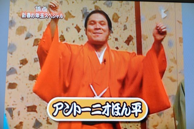 f:id:ikarikezuri:20160626154604j:plain