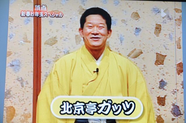 f:id:ikarikezuri:20160626154838j:plain