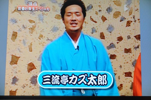 f:id:ikarikezuri:20160626154904j:plain