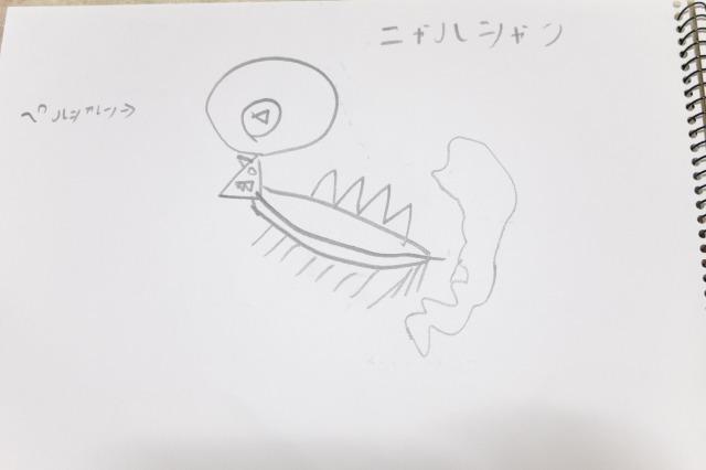 f:id:ikarikezuri:20160712052034j:plain