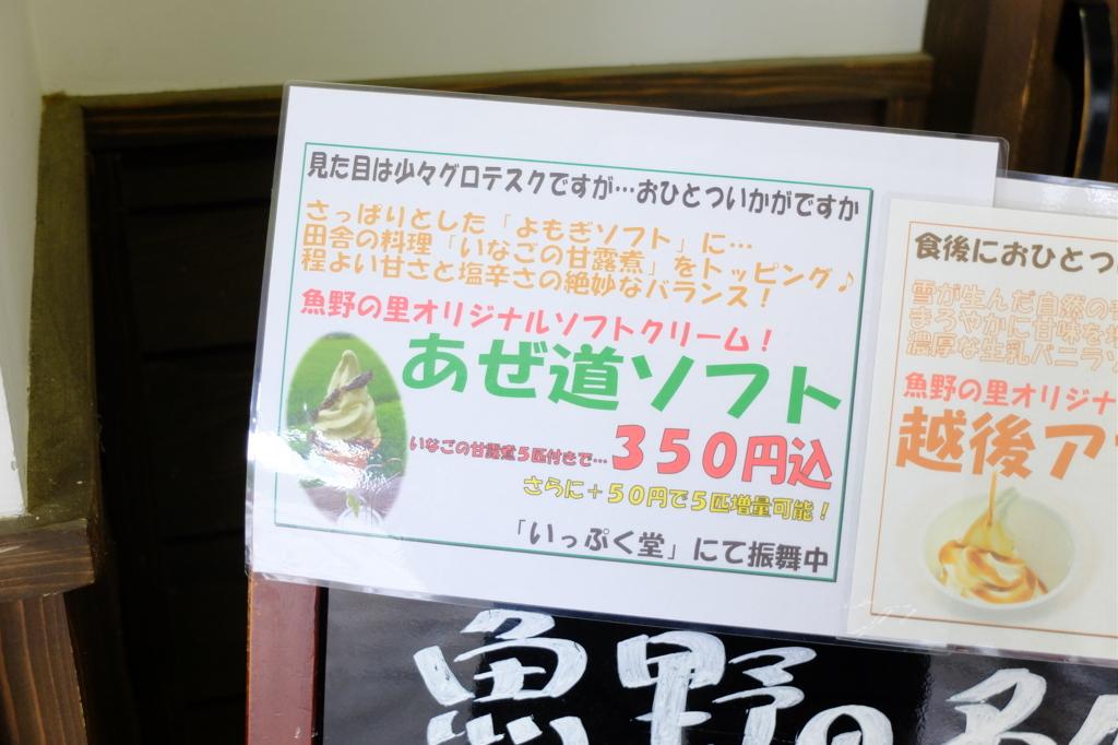 f:id:ikarikezuri:20161120160204j:plain