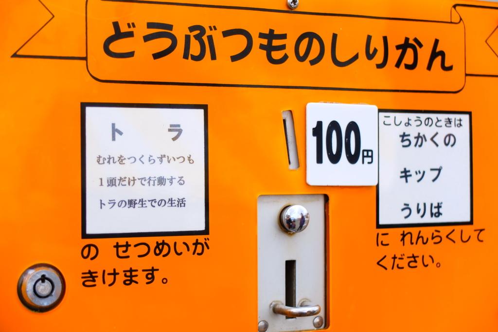 f:id:ikarikezuri:20161211104820j:plain