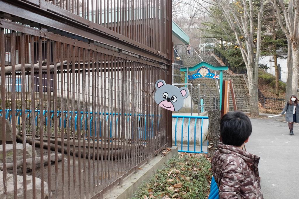 f:id:ikarikezuri:20161211111230j:plain