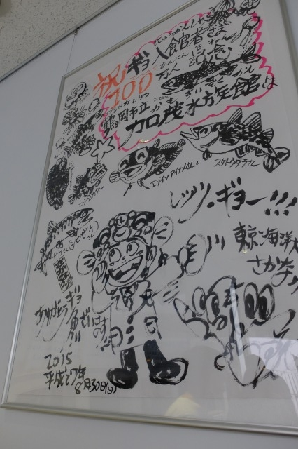f:id:ikarikezuri:20161211131947j:plain