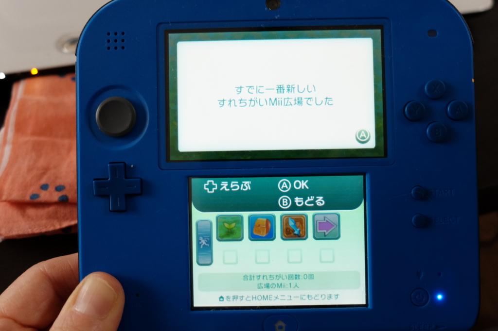 f:id:ikarikezuri:20161211142934j:plain