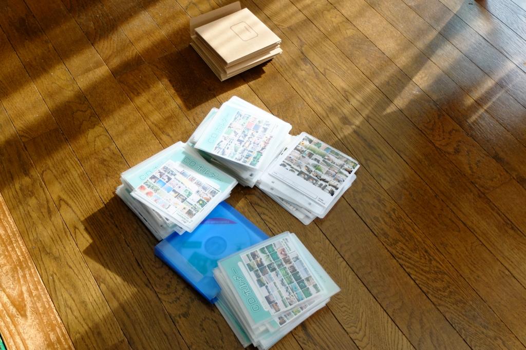 f:id:ikarikezuri:20170102162224j:plain