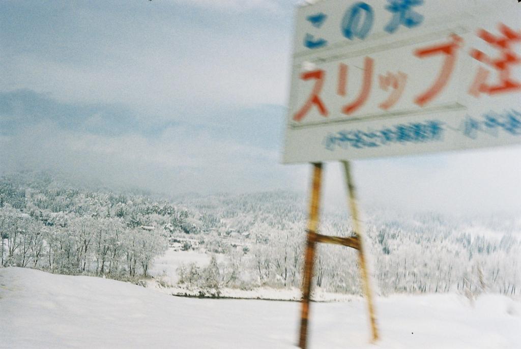f:id:ikarikezuri:20170131051256j:plain
