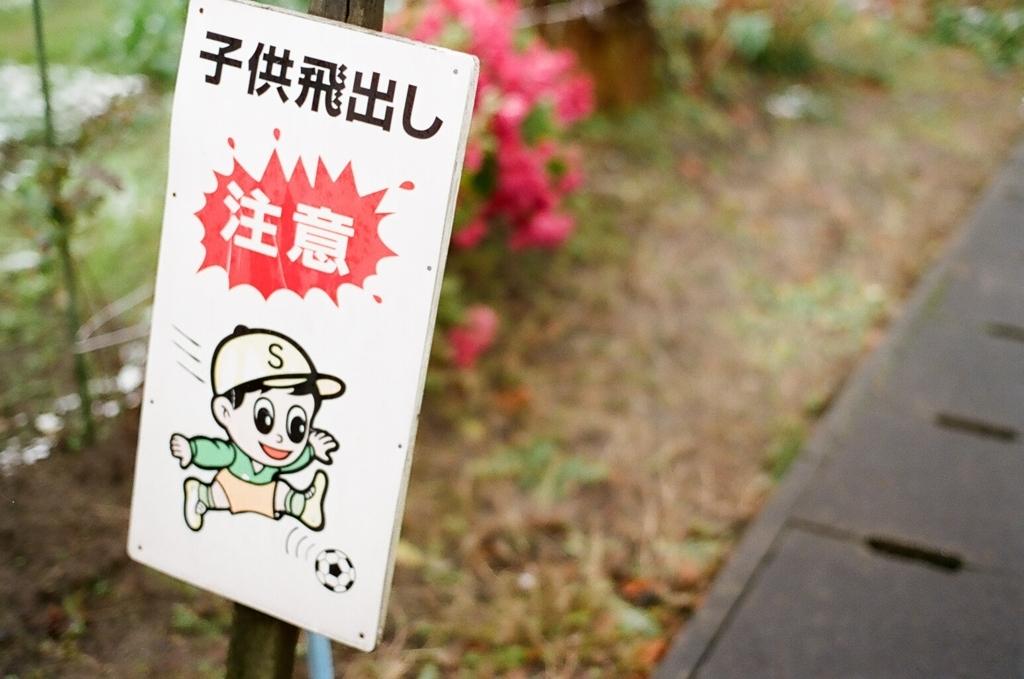 f:id:ikarikezuri:20170702132745j:plain