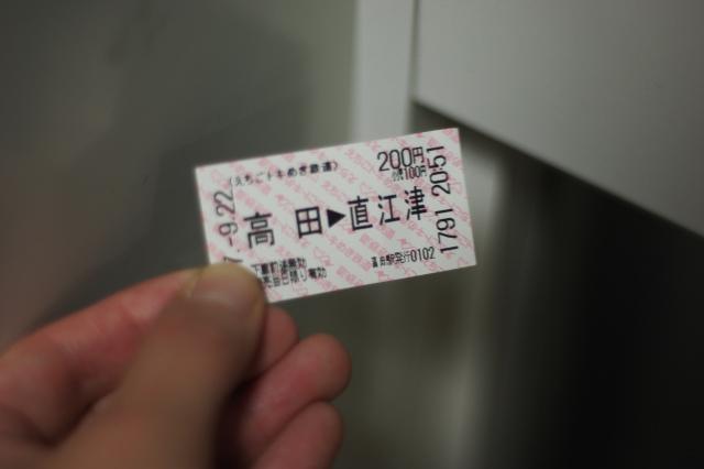 f:id:ikarikezuri:20170817210734j:plain