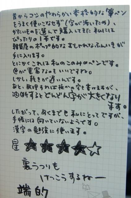 f:id:ikarikezuri:20180105204530j:plain