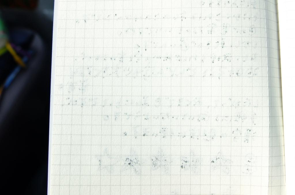 f:id:ikarikezuri:20180105205307j:plain