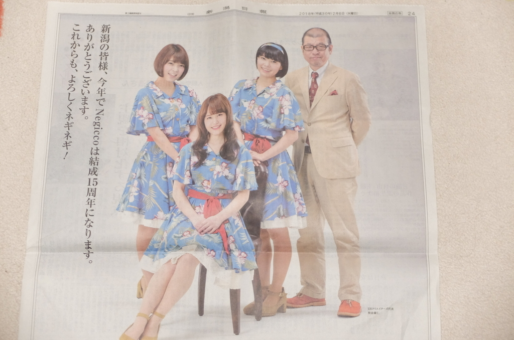 f:id:ikarikezuri:20180207051024j:plain