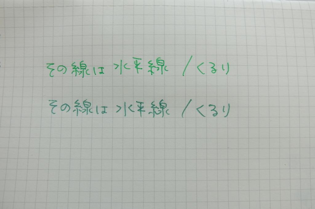f:id:ikarikezuri:20180224121819j:plain