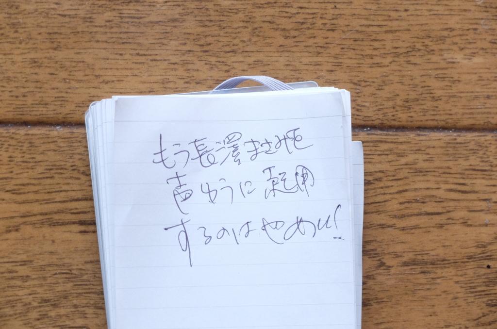 f:id:ikarikezuri:20180304080059j:plain