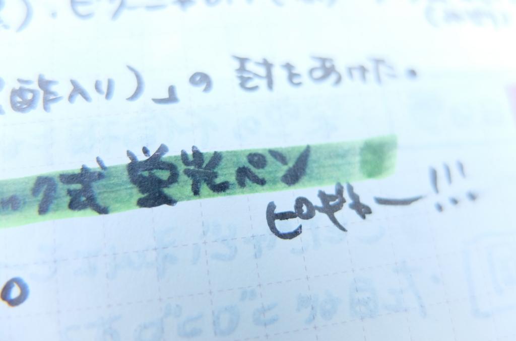 f:id:ikarikezuri:20180310110050j:plain