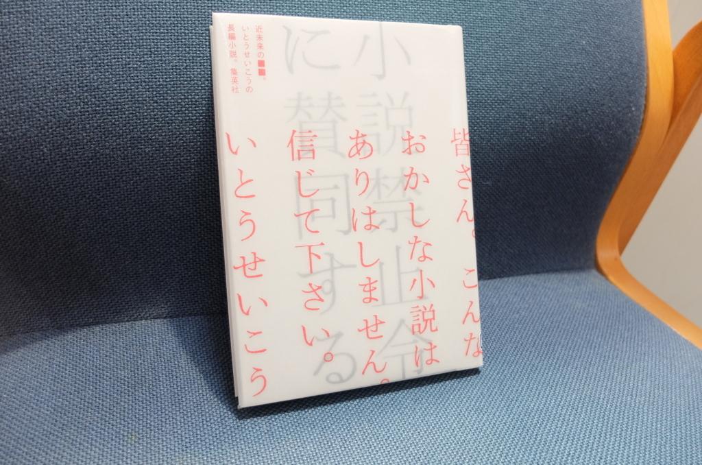 f:id:ikarikezuri:20180406051303j:plain