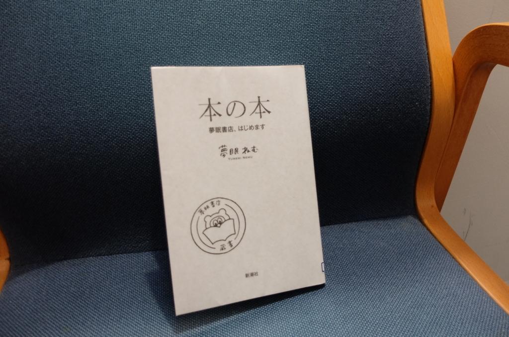 f:id:ikarikezuri:20180421052158j:plain