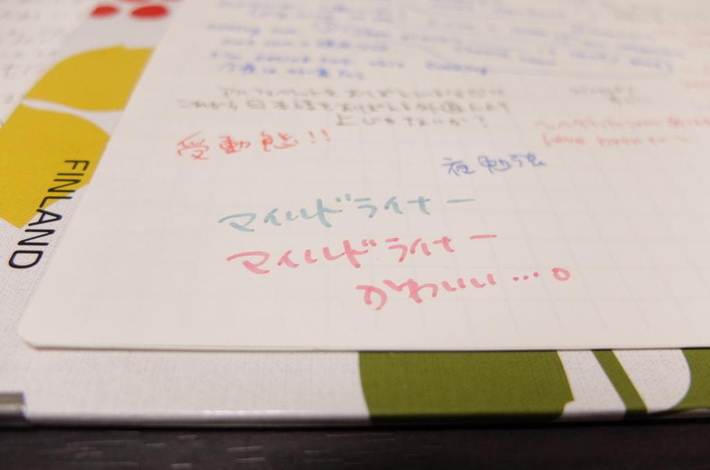 f:id:ikarikezuri:20180504055412j:plain