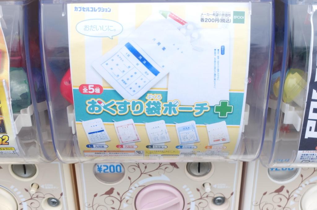 f:id:ikarikezuri:20180617072307j:plain
