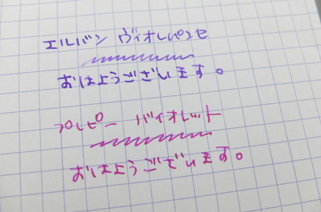 f:id:ikarikezuri:20180623063954j:plain