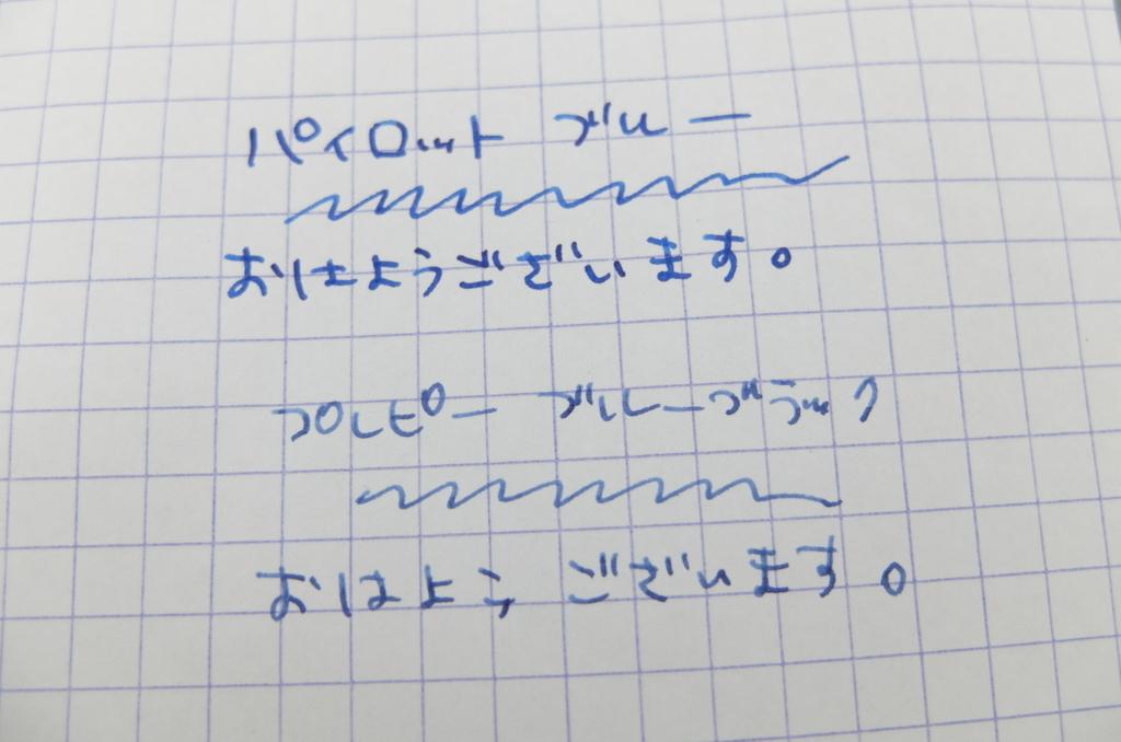 f:id:ikarikezuri:20180623064031j:plain