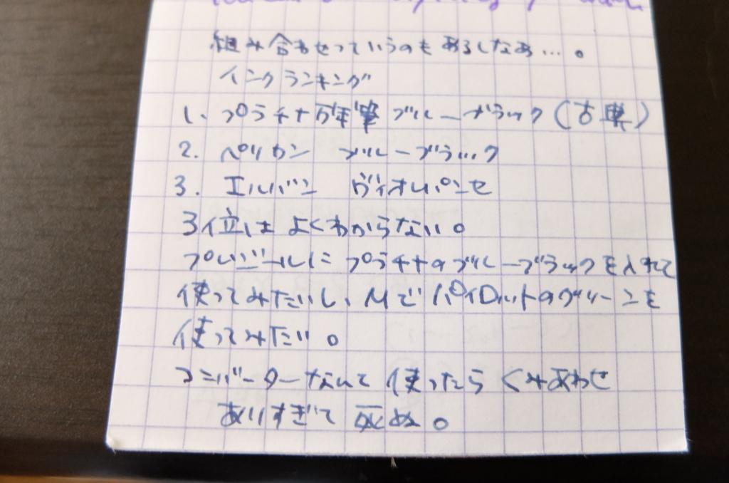 f:id:ikarikezuri:20180623064134j:plain