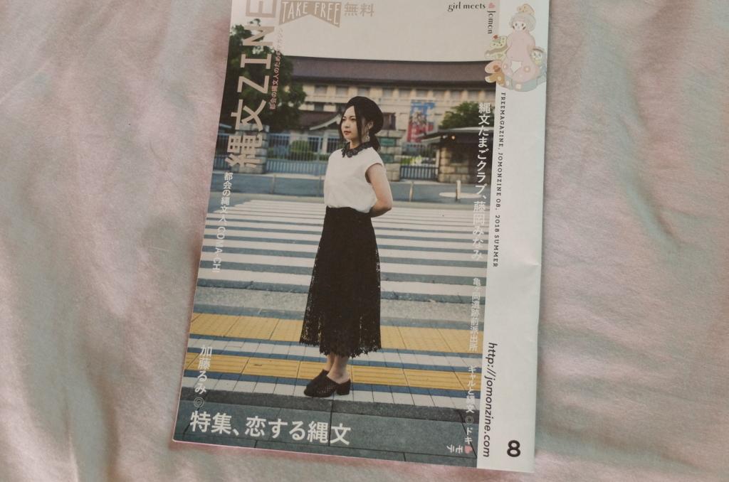 f:id:ikarikezuri:20180710050938j:plain
