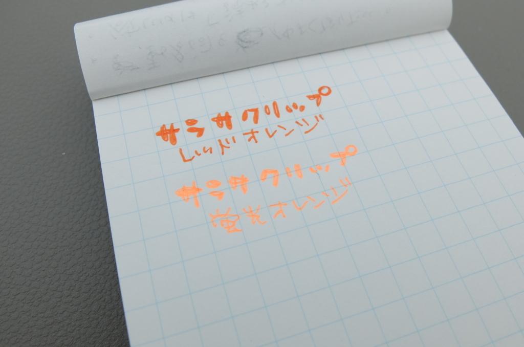 f:id:ikarikezuri:20180715202723j:plain