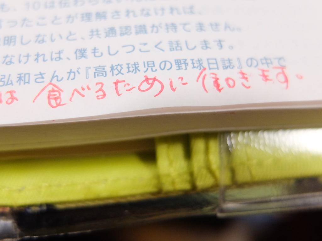f:id:ikarikezuri:20180731052514j:plain