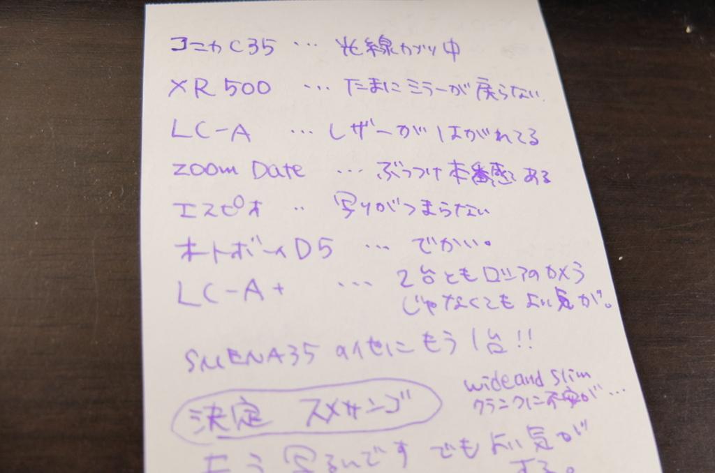 f:id:ikarikezuri:20180819140121j:plain