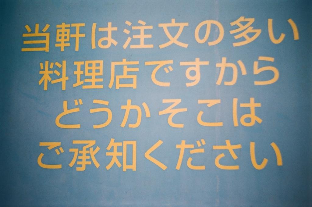 f:id:ikarikezuri:20180911193751j:plain