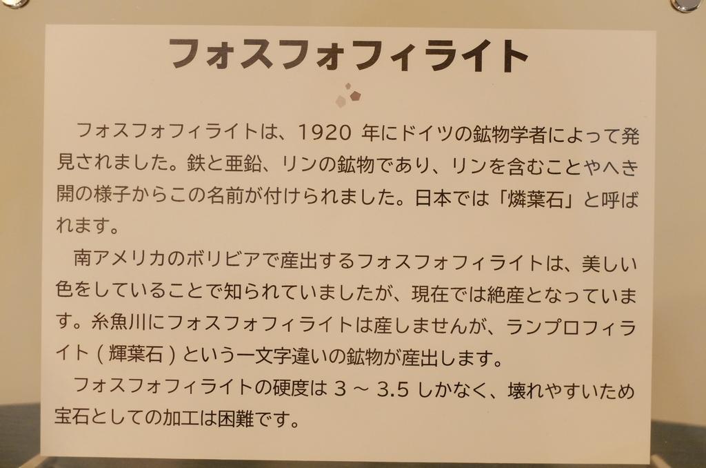 f:id:ikarikezuri:20180917155957j:plain
