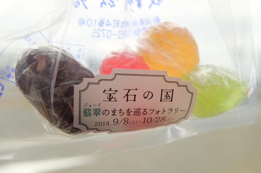 f:id:ikarikezuri:20180921051119j:plain