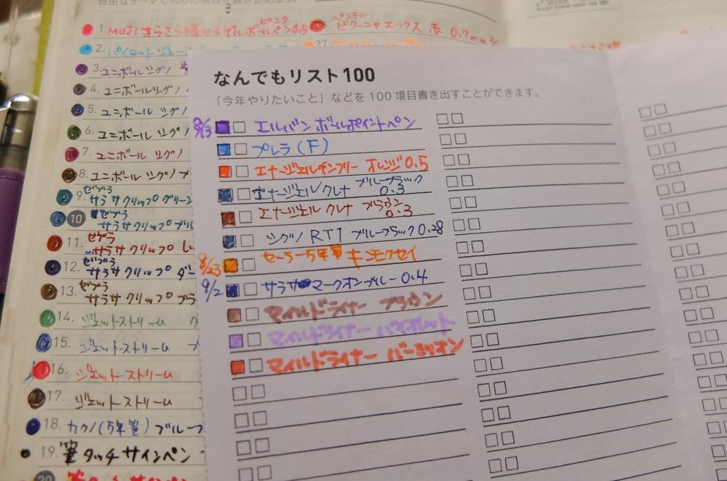 f:id:ikarikezuri:20180924062750j:plain