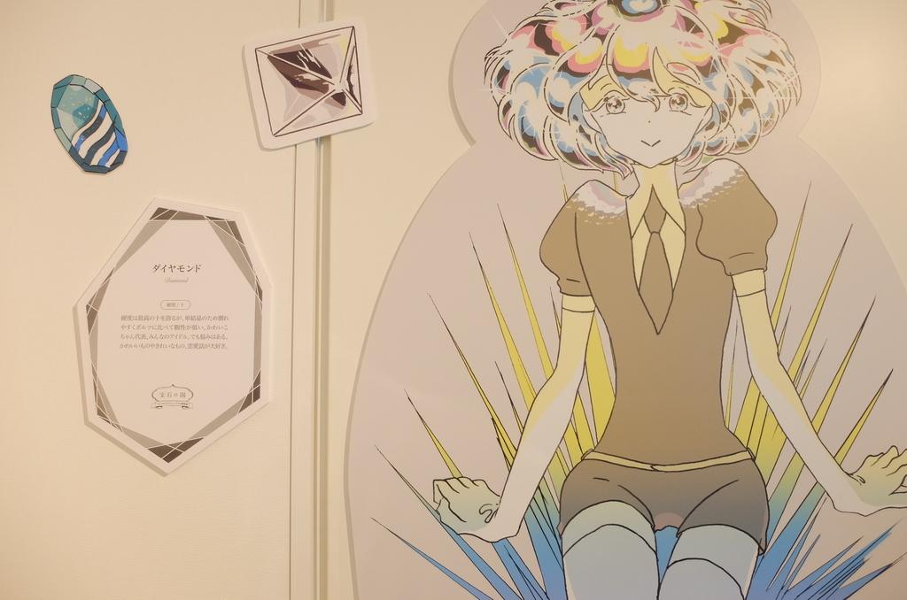 f:id:ikarikezuri:20180926051237j:plain