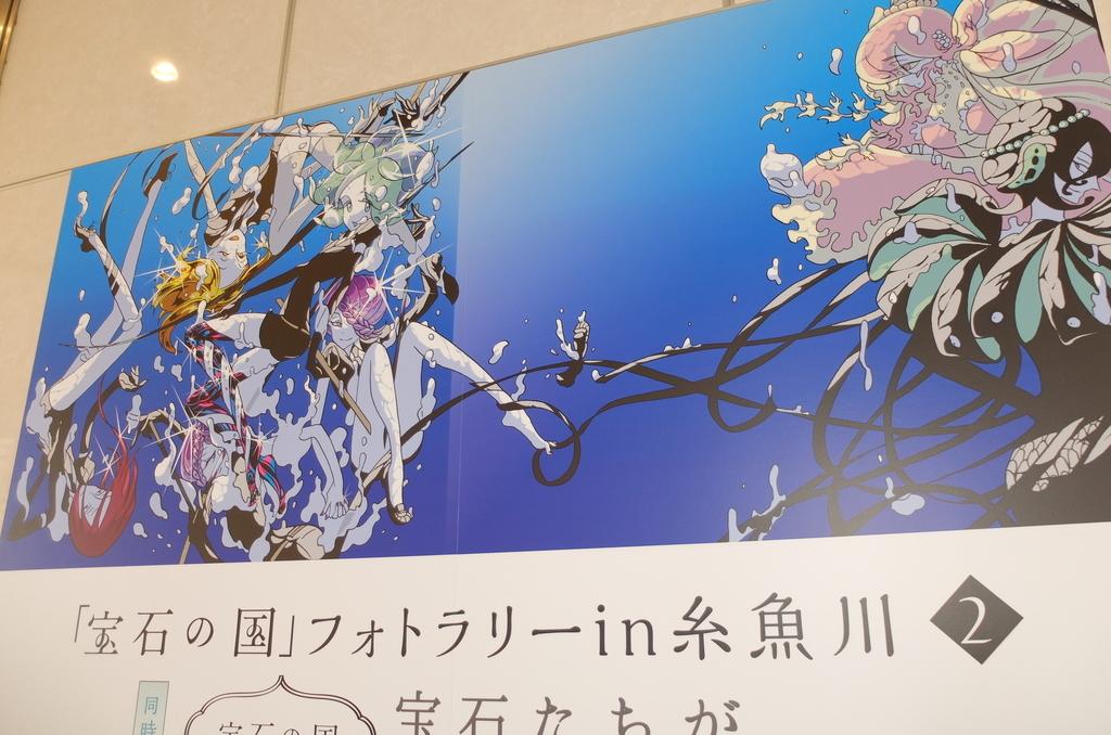 f:id:ikarikezuri:20181002051751j:plain