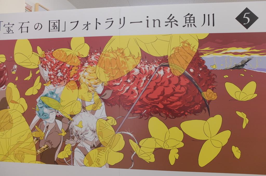 f:id:ikarikezuri:20181002051911j:plain