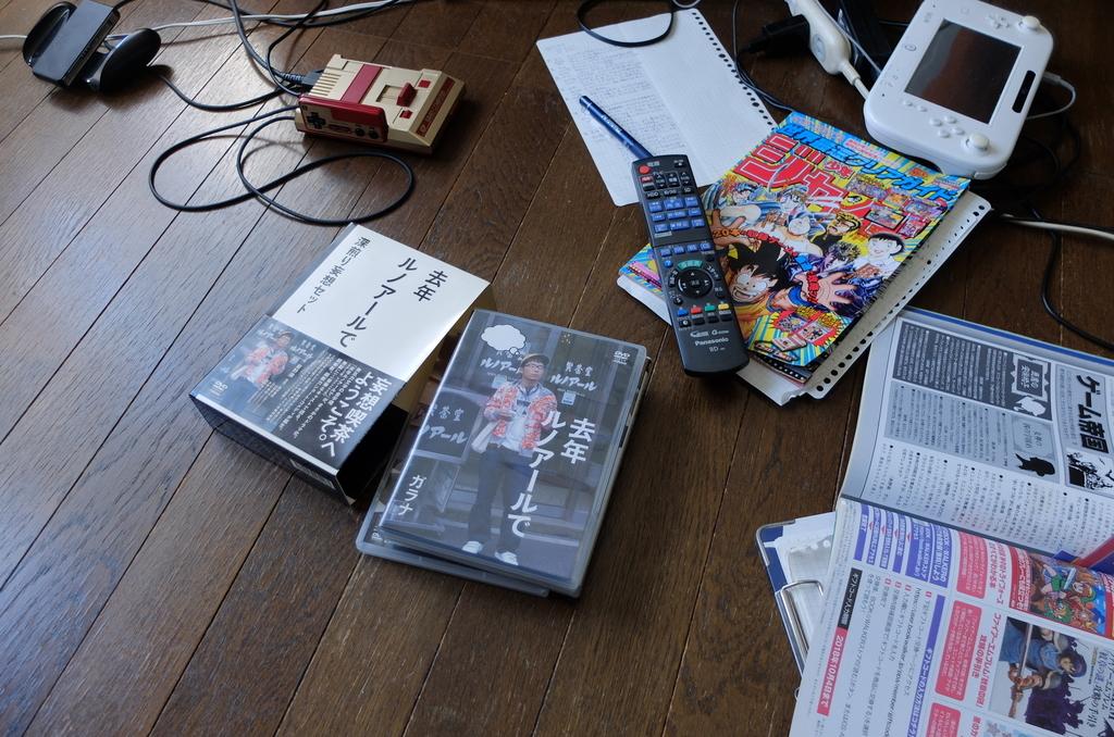 f:id:ikarikezuri:20181008102556j:plain