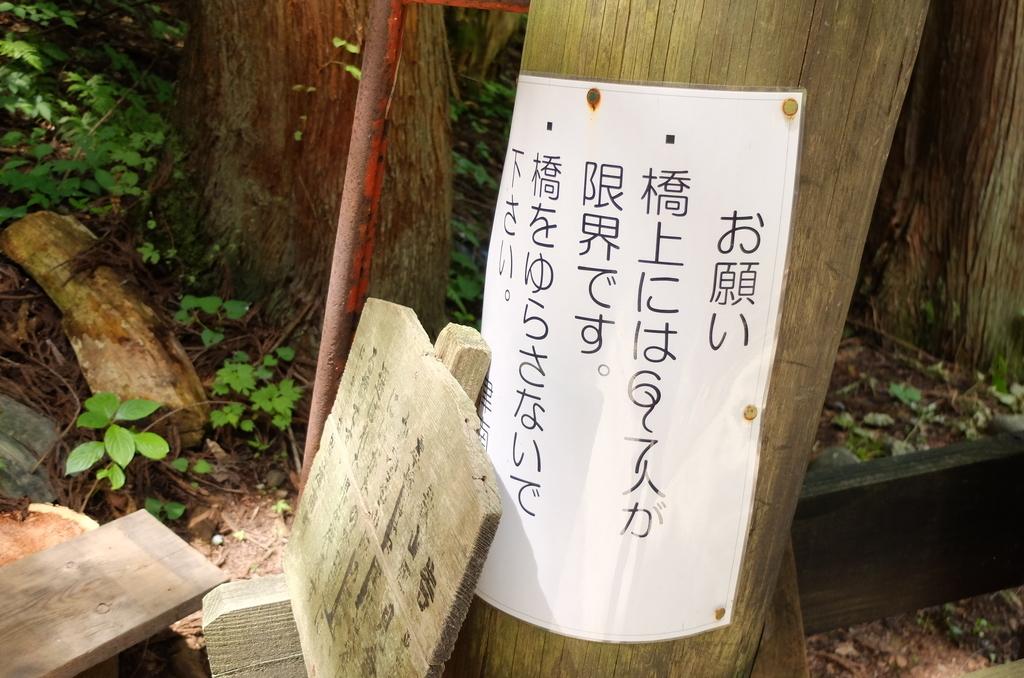 f:id:ikarikezuri:20181127052237j:plain