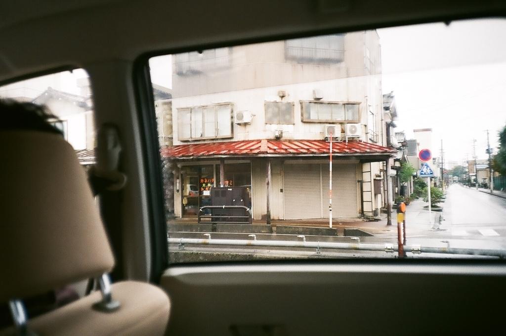 f:id:ikarikezuri:20181202143017j:plain