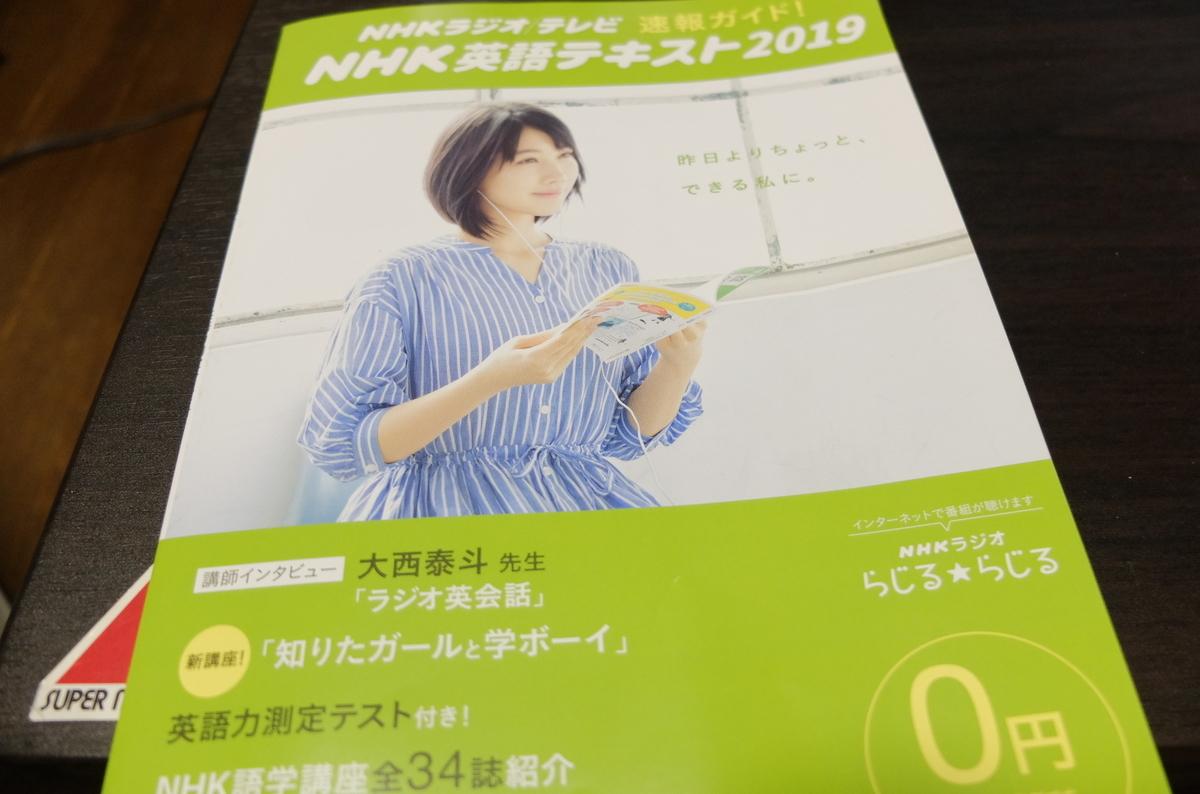 f:id:ikarikezuri:20190316052125j:plain