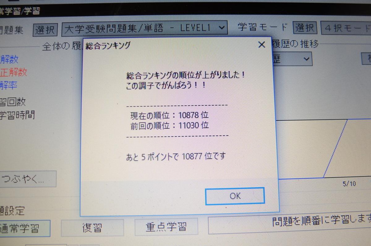 f:id:ikarikezuri:20190512110627j:plain