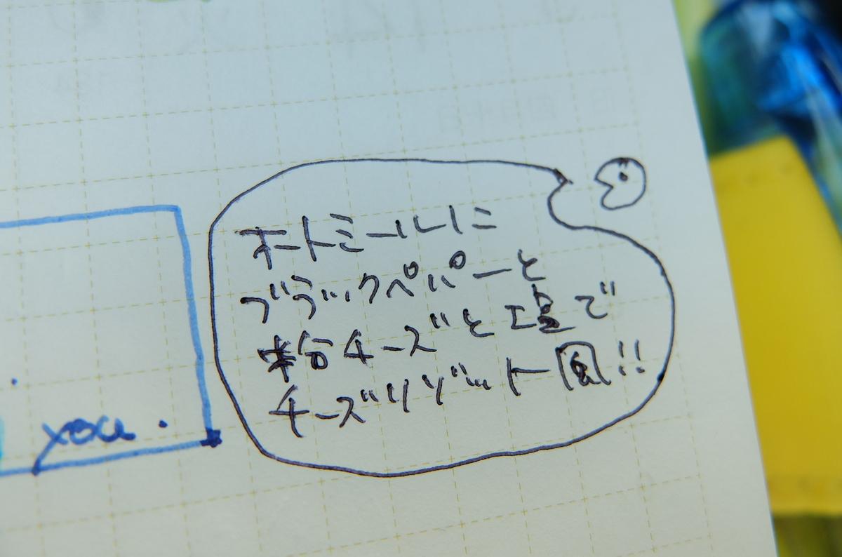 f:id:ikarikezuri:20190612052046j:plain