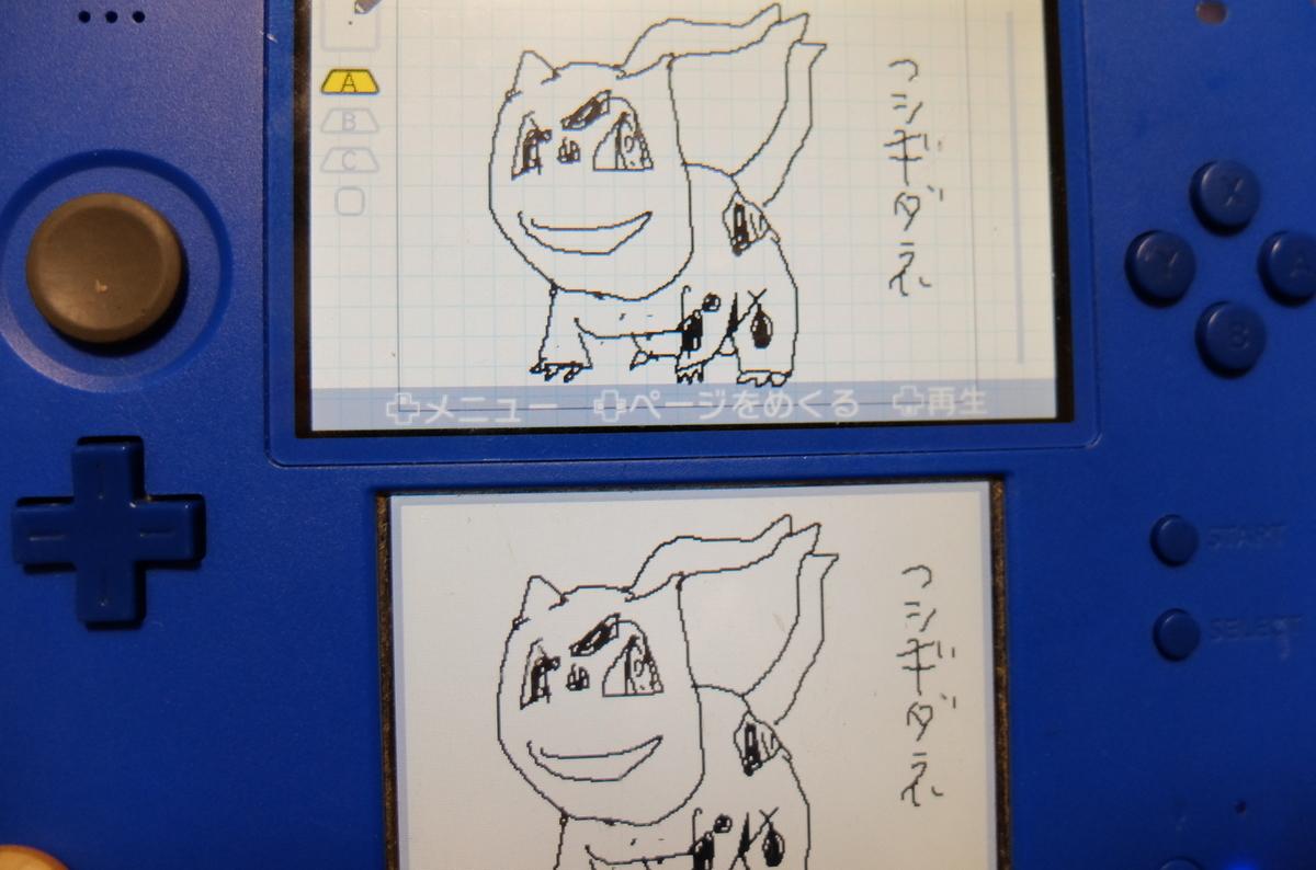 f:id:ikarikezuri:20190615064700j:plain