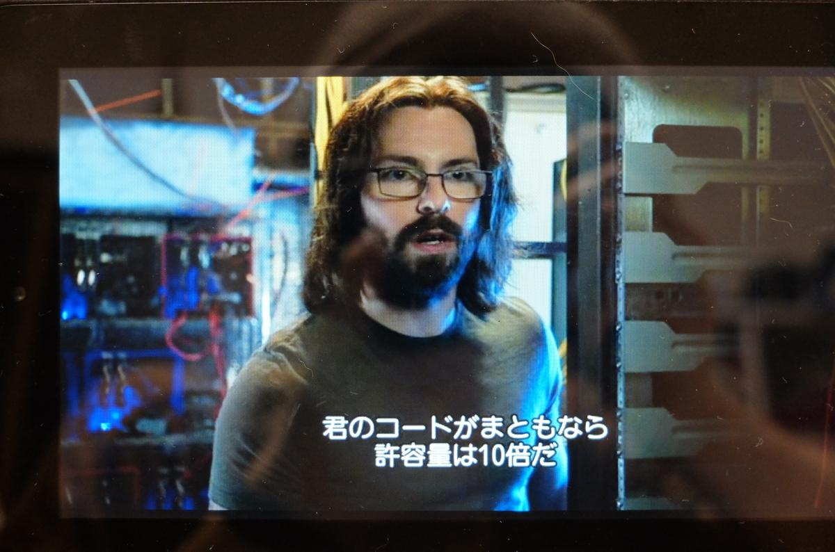f:id:ikarikezuri:20190807050544j:plain