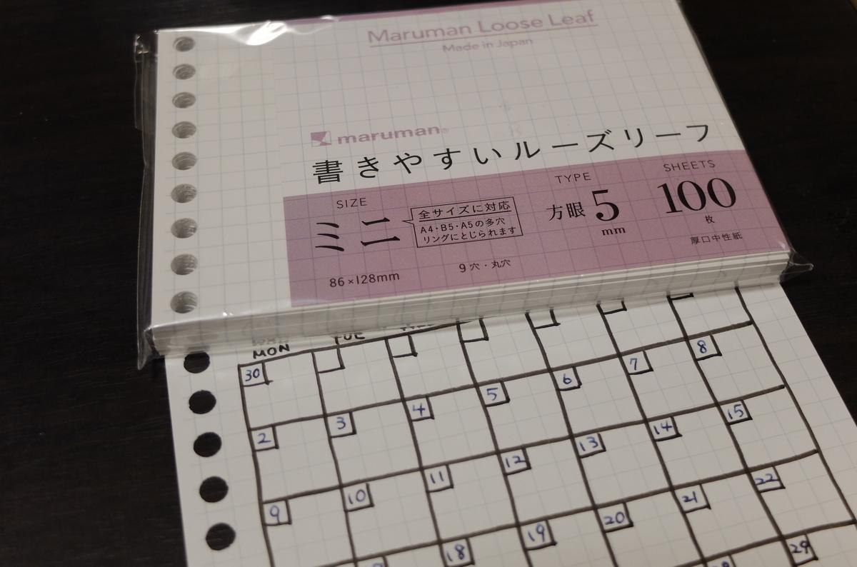 f:id:ikarikezuri:20190916061029j:plain