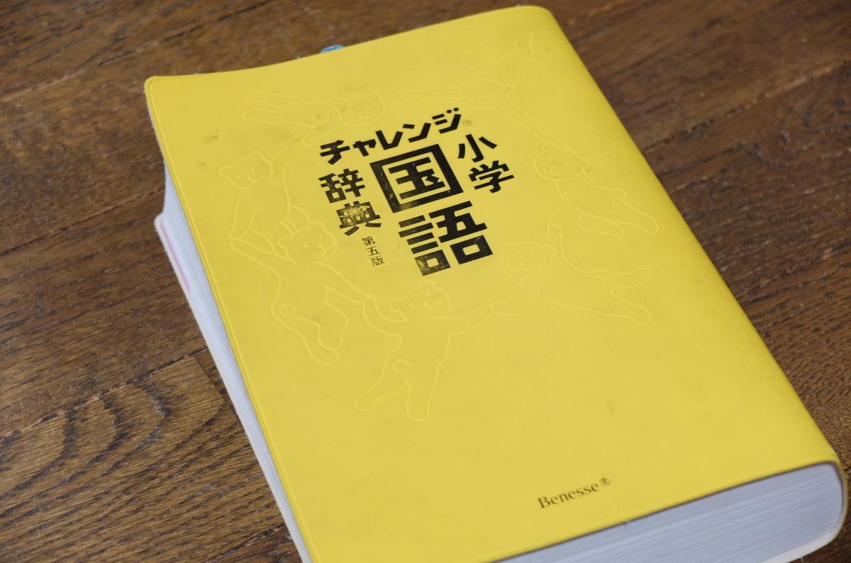 f:id:ikarikezuri:20190917050040j:plain