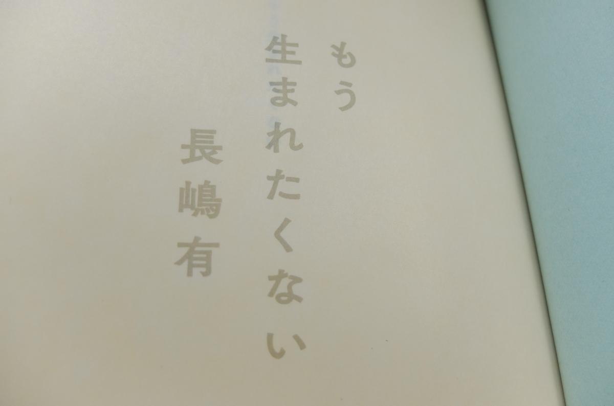 f:id:ikarikezuri:20190926044329j:plain